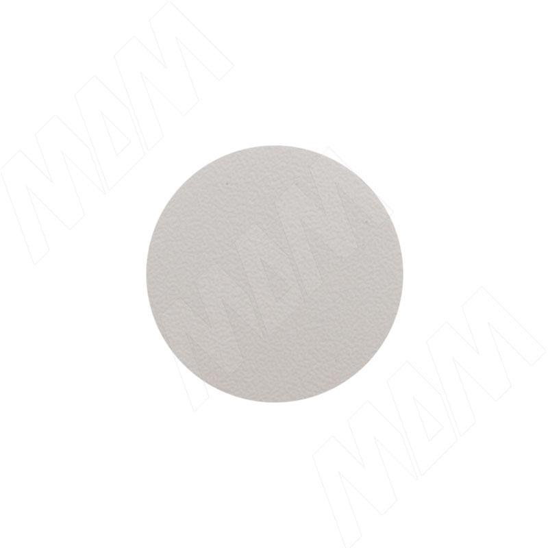 Заглушка самоклеящаяся светло-серая, D13 мм (63 шт.) фото товара 1 - 13.011-NC
