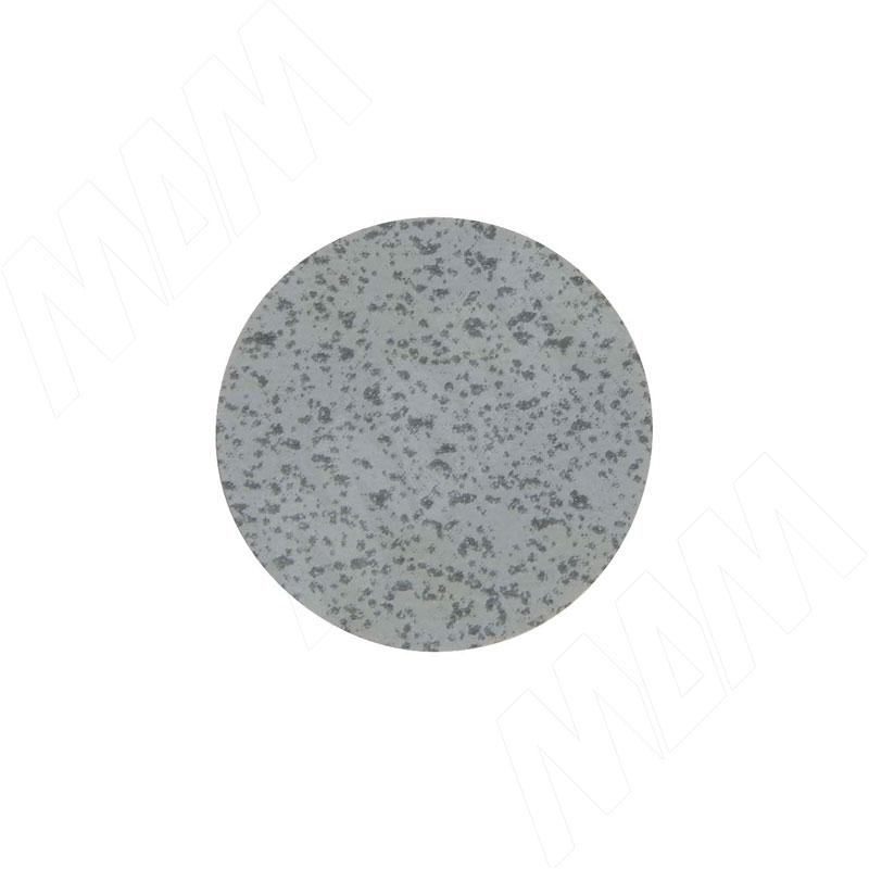 Заглушка самоклеящаяся бетон Чикаго светло-серый, D13 мм (63 шт.) фото товара 1 - 13.039-HM