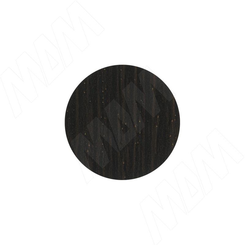 Заглушка самоклеящаяся венге, D20 мм (18 шт.) (20.079-HM) заглушка самоклеящаяся вишня оксфорд d20 мм 18 шт 20 074 hm