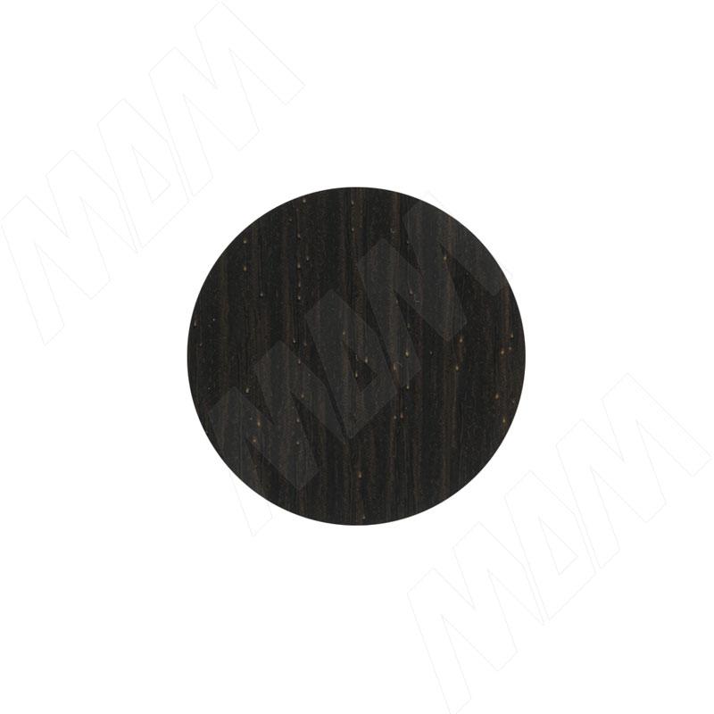 Заглушка самоклеющ. венге, D13 /уп. 20 шт. фото товара 1 - 09.0020.013.50.7L