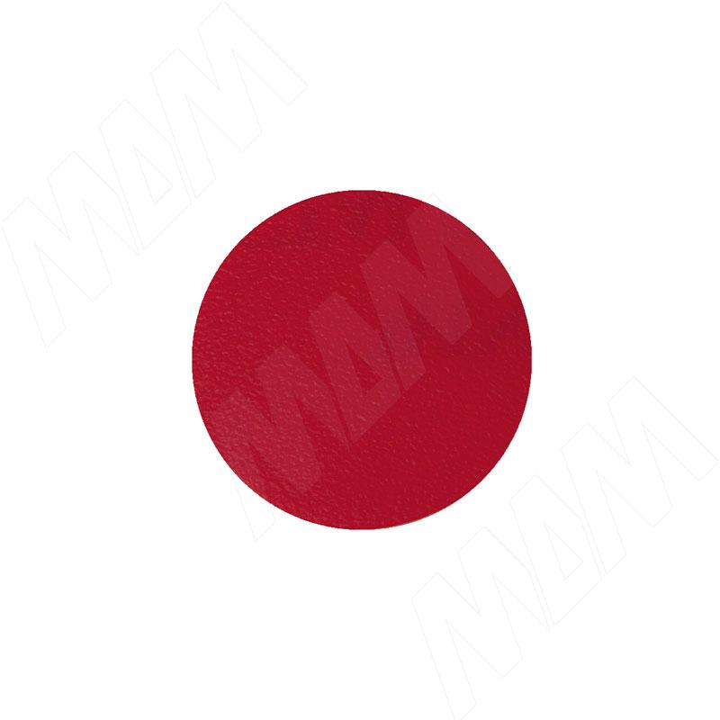 Заглушка самоклеящаяся красная, D13 мм (63 шт.) (13.131-HD) цена