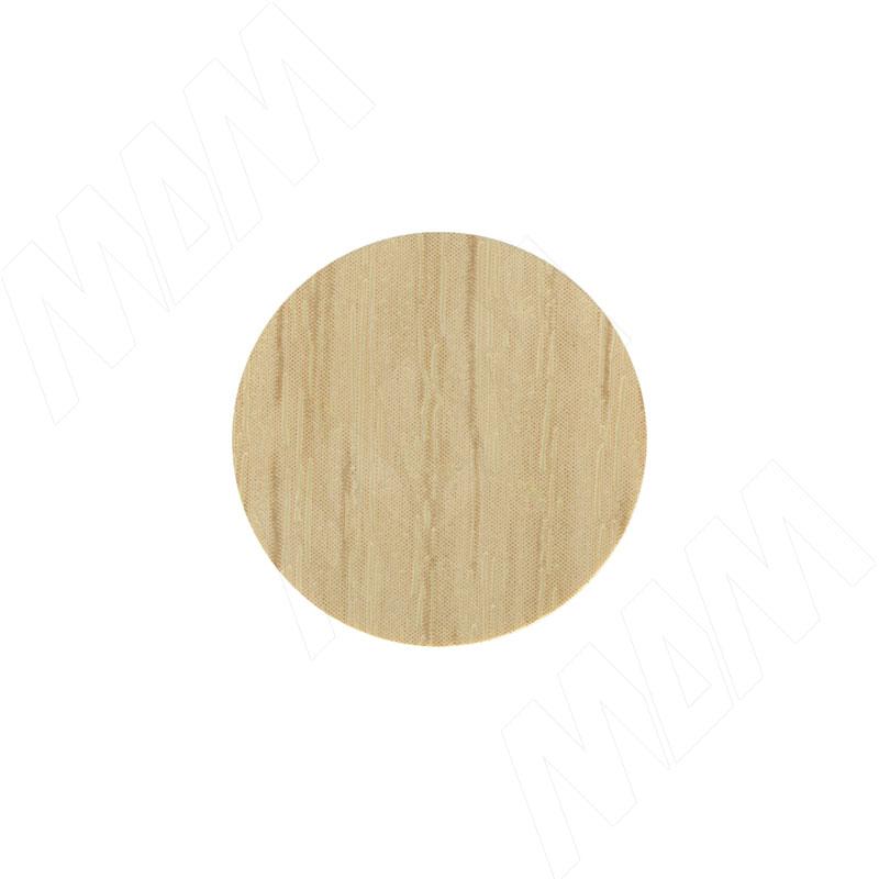 Заглушка самоклеящаяся дуб молочный, D13 мм (63 шт.) (13.135-HM) цена