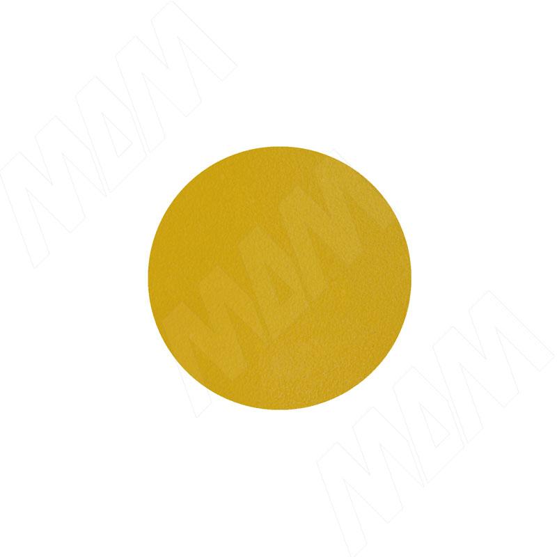 Заглушка самоклеящаяся жёлтая, D13 мм (63 шт.) (13.576-HD) цена