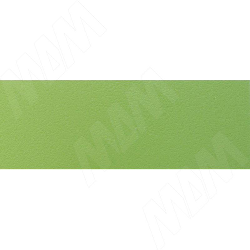 Кромка ПВХ Зеленая мамба (Kronospan 7190 BS) (346U 19X0,4)