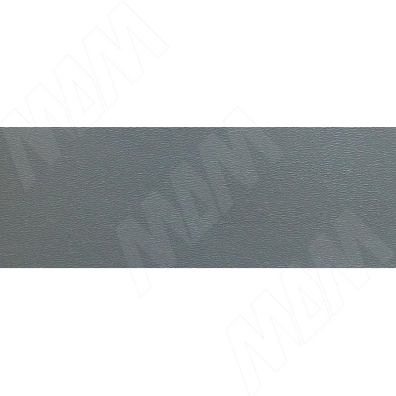 Кромка ПВХ Диамант серый (Egger U963 ST9) (563U 22X1)