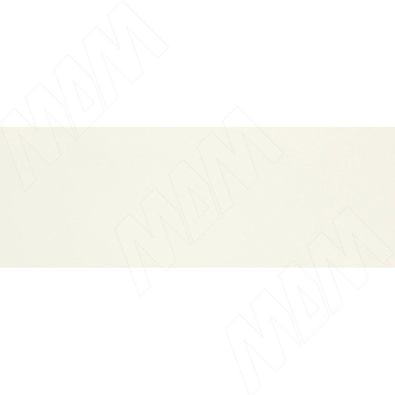 Кромка ПВХ Белый (Kronospan 0110 SM) (6022 26X0,4)