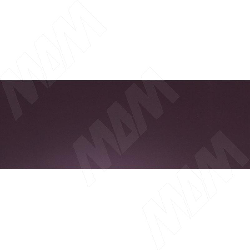 Кромка АБС Баклажан Глянцевый (AGL 33660 23X1)