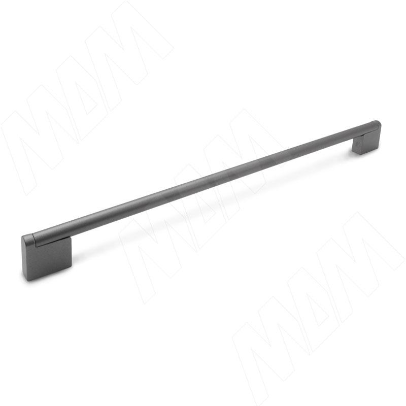 Ручка-рейлинг 320/352мм графит (373.320-352.75)