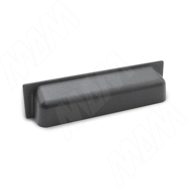 SHELL Ручка-раковина 96мм графит структурный (UP11.096.LPS01)