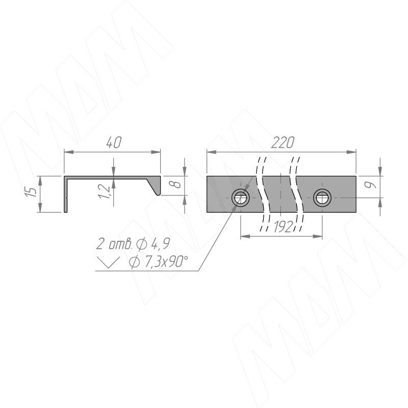 Профиль-ручка 192мм крепление саморезами алюминий матовый фото товара 2 - PH.RU01.192.AL