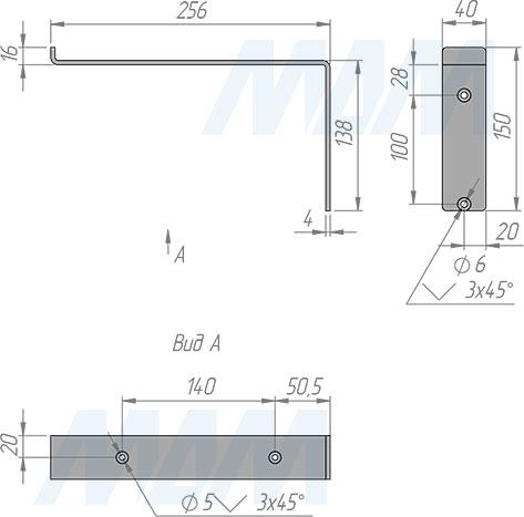 Размеры менсолодержателя для деревянных полок L=250 мм (артикул LFT.000.250)
