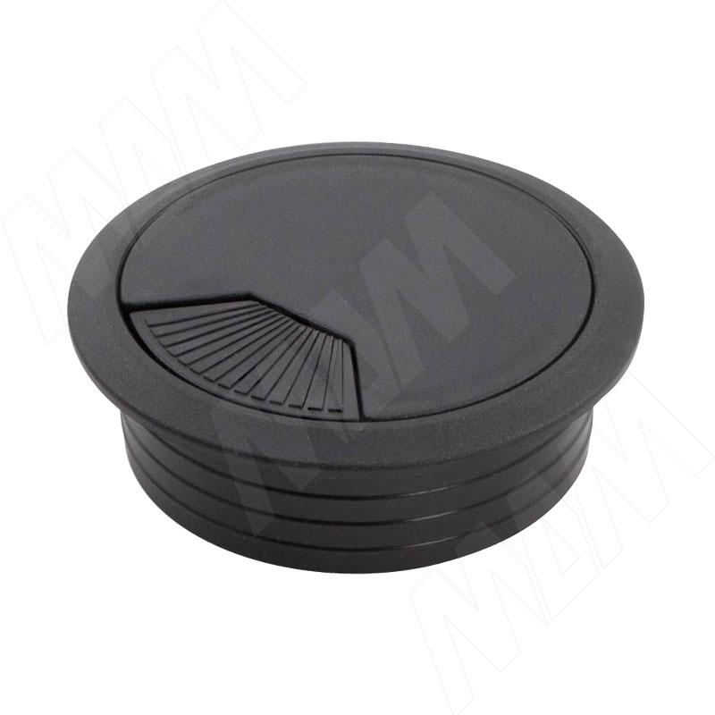 Заглушка кабель-канала, пластиковая, круглая, d=60 мм, черная RTK008B - Купить в интернет-магазине в Москве и России. МДМ. Все для мебели.