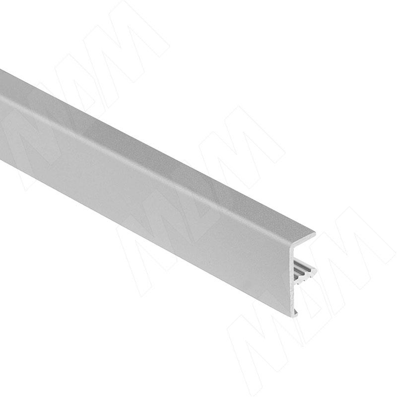 INTEGRO Профиль окантовочный врезной, для плиты 18 мм, 20х9х8, серебро, L-6000 (IN01104A)