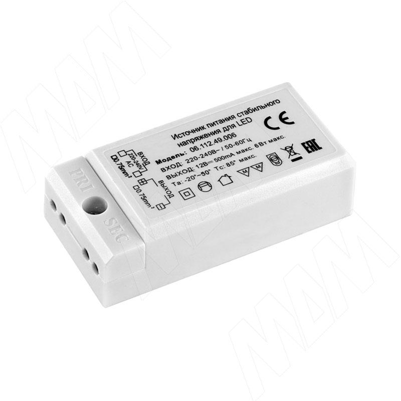 Блок питания AC-230/DC-12V, IP20, 6W (LSA-PS12V-IP20-6W) блок питания ac 230 dc 12v ip20 100w lsa ps12v ip20 100w