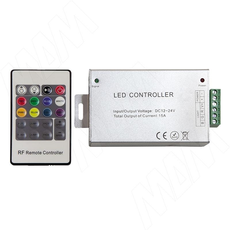 RGB-контроллер с пультом ДУ, радиоканал, 20 кнопок, 15А (LSA-RGBCT-RF20-15A)