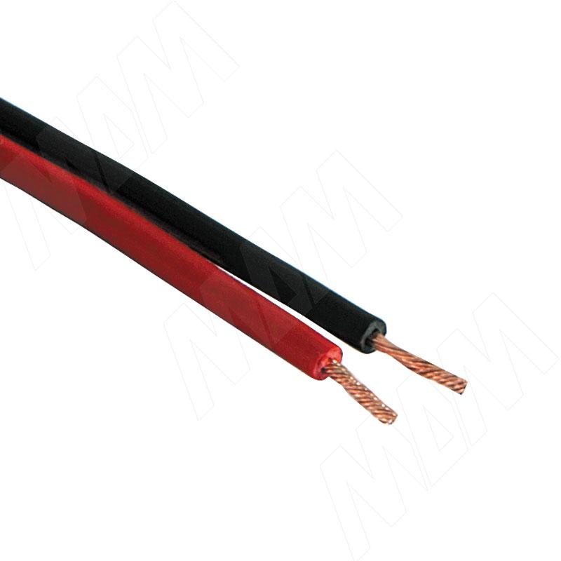 Провод 2 х 0.5 кв.мм (ПРОВОД 2Х0.5)