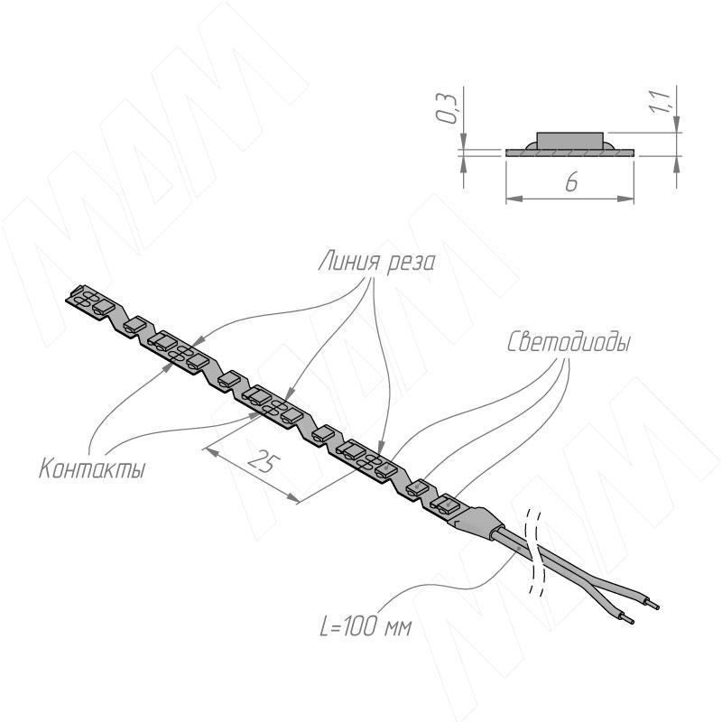 Фигурная лента светодиодная 2835/120, 12V, 5 м, нейтральный белый 4000К, IP20, 9,6W/1м фото товара 4 - LS12-2835NW20-9.6-S