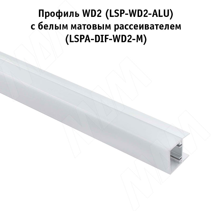 Профиль WD2 для торцевой подсветки деревянной полки, накладной, серебро, 12х21мм, L-2500 фото товара 2 - LSP-WD2-ALU-2500-AL