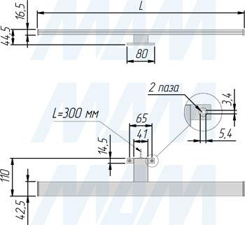 Размеры светодиодного светильника BATH для верхней подсветки (артикул BA220)