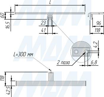Размеры светодиодного светильника BATH для верхней подсветки с установлением креплением BA-FIX (артикул BA220)