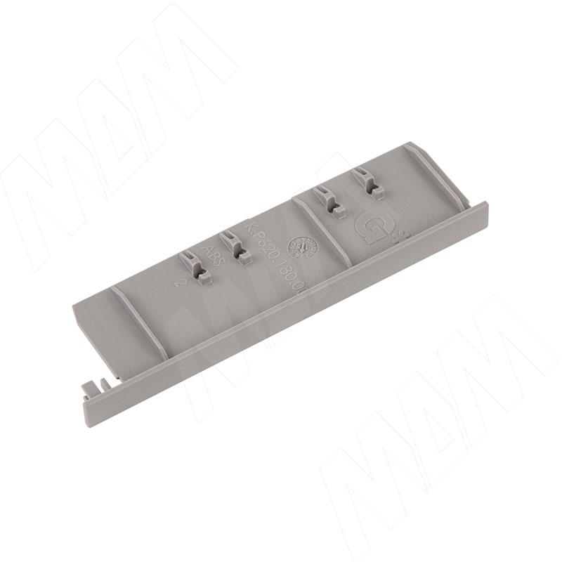 NOVA PRO SCALA Заглушка торцевая фасада F8 внутреннего ящика h=186 мм, серый металлик (F102109573)