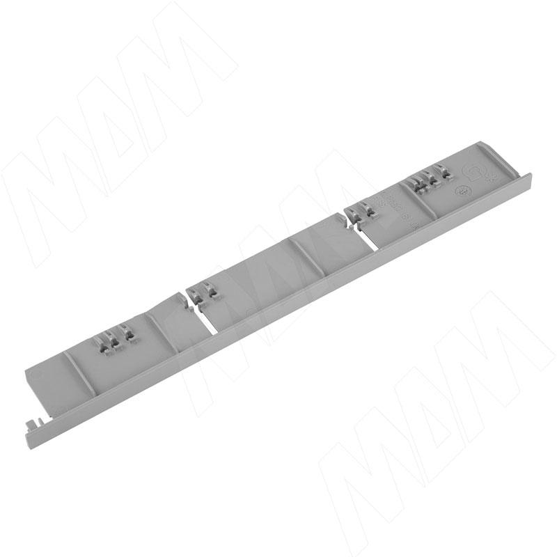 NOVA PRO DELUXE Заглушка торцевая фасада F8 внутреннего ящика h=186 мм, серый металлик (F102101450)