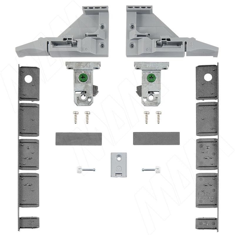 VIONARO Комплект фиксаторов фасада и заглушек внутреннего ящика h=185, серый металлик (F136100318)