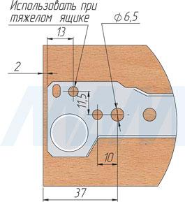 Установка роликовых направляющих VEKTOR RS (артикул RSL), чертеж 2