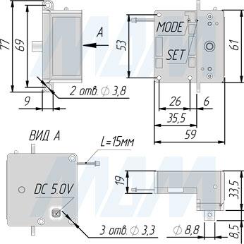 Размеры выдвижного электронного RFID замка INVISIBLE для 2-х раздвижных дверей (артикул SDCW-SL-125BK)