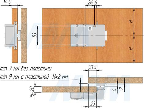 Монтаж выдвижного электронного RFID замка INVISIBLE для 2-х раздвижных дверей для фасадов 16-20 мм (артикул SDCW-SL-125BK), схема 1