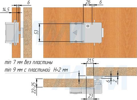 Монтаж выдвижного электронного RFID замка INVISIBLE для 2-х раздвижных дверей для фасадов 22-25 мм (артикул SDCW-SL-125BK), схема 1